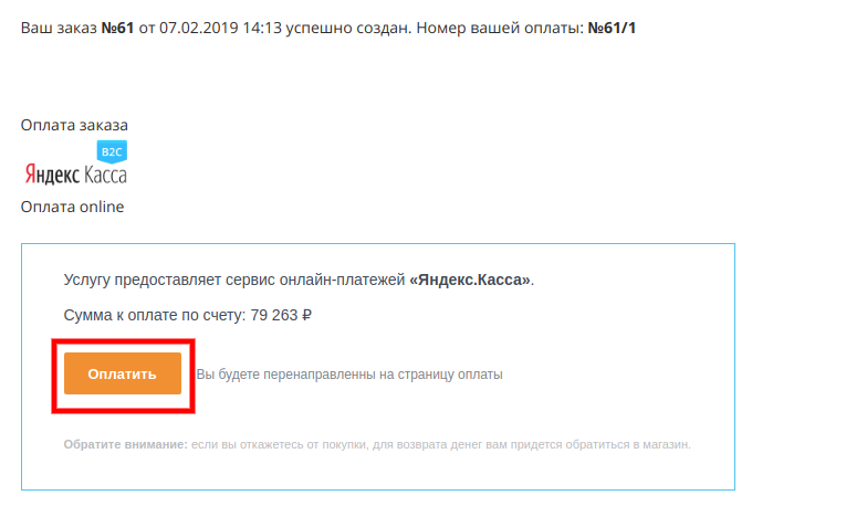 screenshot-new.promtkm.ru-2019.02.07-15-14-18.png