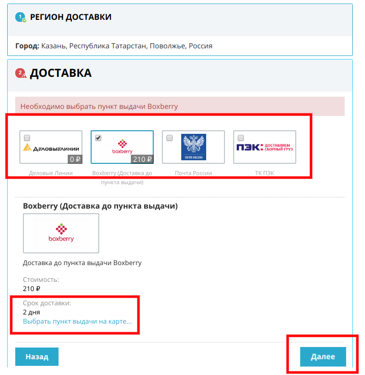 screenshot-new.promtkm.ru-2019.02.06-12-44-13.png