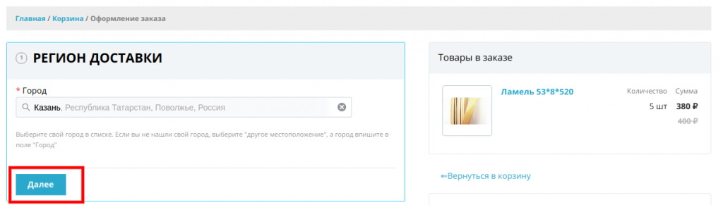 screenshot-new.promtkm.ru-2019.02.06-11-38-27.png